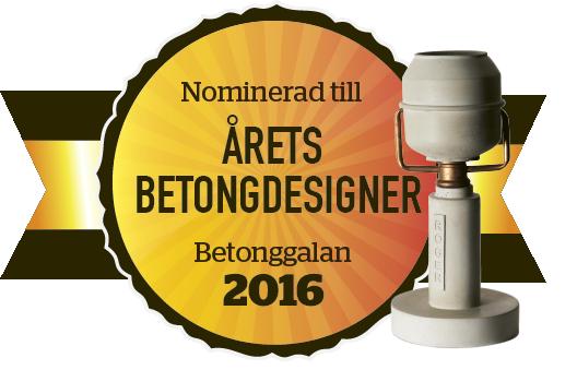 nominerad_designer_medalj2016